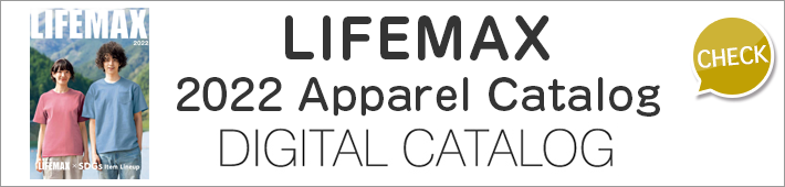 LIFEMAX DIGITAL CATALOG