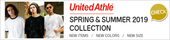 United Athle COLLECTION DIGITAL CATALOG
