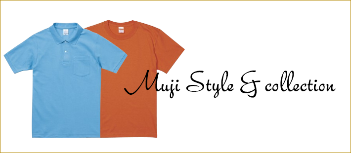 Muji Style & collection